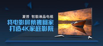 夏普 4K超高清 智能液晶电视