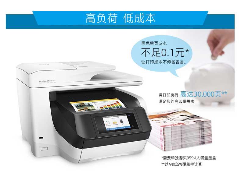 惠普笔记本键盘价格_神州数码惠普旗舰店
