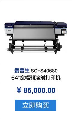 40680.jpg
