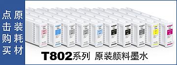 p20080墨水链接.jpg