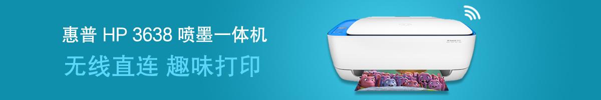 横广告-新.jpg