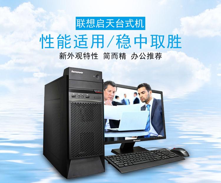 http://www.e-bridge.com.cn/uploadfile/image/TEMP/bb/c7/1498731273006/2017/08/21/1503289408982040730.png