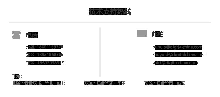 闪存存储、Power-Systems、磁盘存储、.png